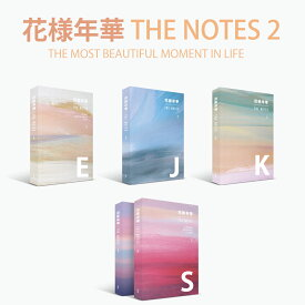 【VER選択】BTS 花樣年華 THE NOTES 2 The Most Beautiful Moment in Life HYYH The Notes 2 防弾少年団【レビューで特典付】【送料無料】