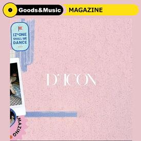 【VER選択】2021年 5月号 D ICON Vol.11 IZ*ONE Shall we dance ? d-icon ティアイコン アイズワン 韓国 雑誌 KOREAN MAGAZINE DICON【レビューで生写真5枚 送料無料】