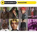 【VER選択|和訳付】2020年 10月号 ELLE SuperM スーパーエム 韓国 雑誌 マガジン Korean Magazine【初回先着ポスター|…