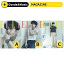 【3種セット】2021年 5月号 ELLE Gongyoo ASTRO YOO SEUNGHO NUEST 画報 インタビュー 韓国 雑誌 マガジン Korean Mag…