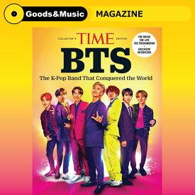 2020年 8月号 TIME BTS タイム 防弾少年団 画報 インタビュー 韓国 雑誌 マガジン Korean Magazine【レビューで生写真5枚】【送料無料】