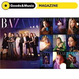 【VER/ポスター指定】2020年 7月号 BAZAAR TWICE 画報インタビュー 韓国 雑誌 マガジン Korean Magazine【レビューで生写真5枚】【送料無料】