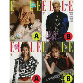【VER選択】2020年 9月号 ELLE SONG MINHO / JEON SOMI / BLACKPINK JENNIE 画報インタビュー 韓国 雑誌 マガジン Korean Magazine【レビューで生写真5枚】【送料無料】