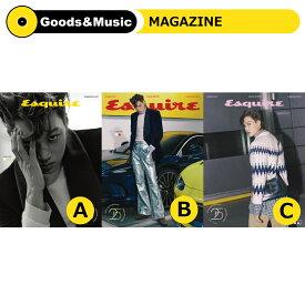 【VER選択】2020年 10月号 ESQUIRE EXO KAI 画報 インタビュー 韓国 雑誌 マガジン Korean Magazine【レビューで生写真5枚|送料無料】