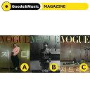 【3種セット|和訳選択】2020年 11月号 VOGUE G-DRAGON KWON JIYONG BIGBANG GD 画報 インタビュー 韓国 雑誌 マガジン…