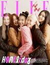 【VER選択】2020年 12月号 ELLE ITZY イッチ 画報 インタビュー 韓国 雑誌 マガジン Korean Magazine【レビューで生写…