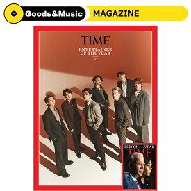 [今だけお得!]【米国発売アジア出荷版】【和訳選択】2020年12月21日〜28日版 TIME BTS (INNER COVER) 画報 インタビュー 韓国 雑誌 マガジン Korean Magazine【送料無料】