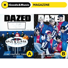 【VER選択】2021年 2月号 DAZED ENHYPEN エンハイプン 画報 インタビュー 韓国 雑誌 マガジン Korean Magazine【送料無料】