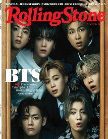 【韓国版】【和訳選択】2021年 6月号 Rolling Stone KOREA BTS COVER 防弾少年団 バンタン 【韓国語/英語特別版】 画報 インタビュー 韓国 雑誌 マガジン Korean Magazine【レビューで生写真5枚】【送料無料】