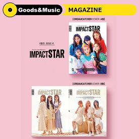 【VER選択】2020年 8月号 IMPACT STAR DREAM CATCHER ドリームキャッチャー 画報インタビュー 韓国 雑誌 マガジン Korean Magazine【送料無料】