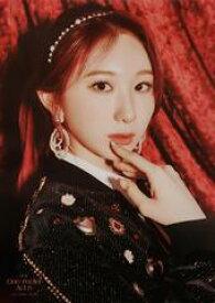 IZ*ONE 4th Mini Album One-reeler Act Official Poster - Photo Concept Chaeyeon