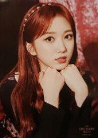 IZ*ONE 4th Mini Album One-reeler Act Official Poster - Photo Concept Nako