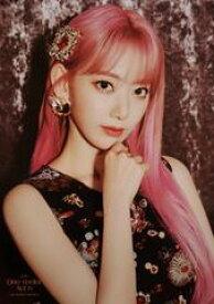 IZ*ONE 4th Mini Album One-reeler Act Official Poster - Photo Concept Sakura