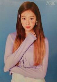 IZ*ONE 3rd Mini Album ONEIRIC DIARY Official Poster - Photo Concept Minju