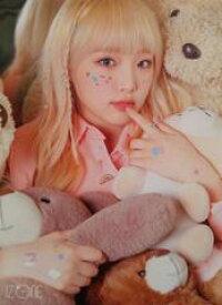 IZ*ONE 3rd Mini Album ONEIRIC DIARY Official Poster - Photo Concept Yena