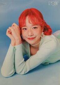 IZ*ONE 3rd Mini Album ONEIRIC DIARY Official Poster - Photo Concept Yuri
