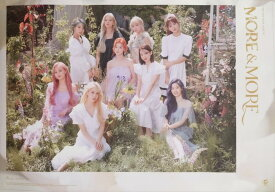 TWICE 9TH MINI ALBUM MORE AND MORE OFFICIAL POSTER - PHOTO CONCEPT 3