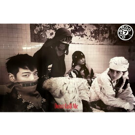SHINEE 7TH ALBUM [DON'T CALL ME] (PHOTO BOOK - REALITY VER.) POSTER