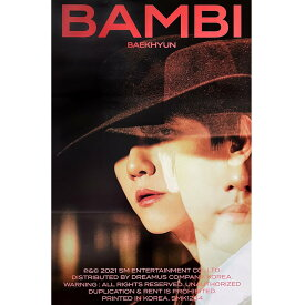 BAEKHYUN 3RD MINI ALBUM [BAMBI] JEWEL CASE (MISTY VER.) POSTER