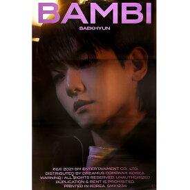 BAEKHYUN 3RD MINI ALBUM [BAMBI] JEWEL CASE (DREAMY VER.) POSTER