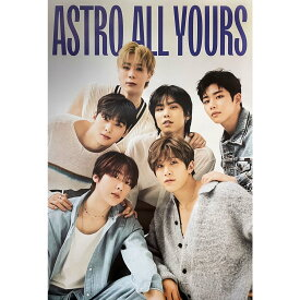 ASTRO 2ND ALBUM [ALL YOURS] (ME VER.) POSTER