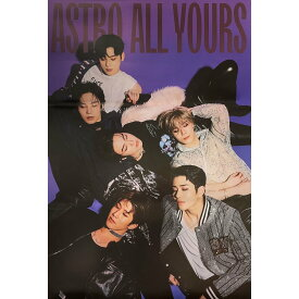 ASTRO 2ND ALBUM [ALL YOURS] (US VER.) POSTER