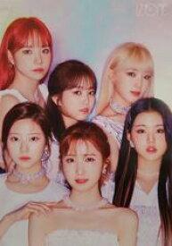 IZ*ONE 3rd Mini Album ONEIRIC DIARY Official Poster - Photo Concept Unit B