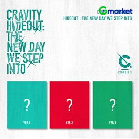 ★送料無料★【VER SET】STARSHIP SQUARE単独特典【予約】【CRAVITY】【クレビティ】【KPOP】CRAVITY SEASON 2 HIDEOUT:THE NEW DAY WE STEP INTO / VER 1. 2. 3 /X1/PRODUCE X 101/韓国チャート反映/発売日未定【楽天海外直送】