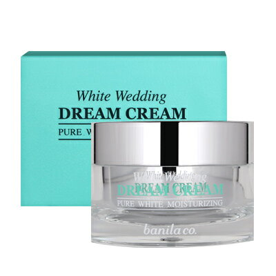 【BANILA CO.】【バニラコ】ホワイトウェディングドリームクリーム/White Wedding Dream Cream/50ml/クリーム/フェイスクリーム/保湿クリーム【楽天海外直送】