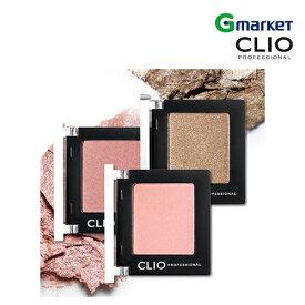 【CLIO】【クリオ】プロ シングル シャドウ/Pro Single Shadow/1.5g/アイメイク/シャドウ/メイクアップ/韓国コスメ/コスメ【楽天海外直送】