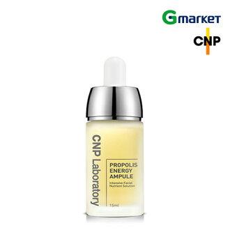Propolis energy ampoule /Propolis Energy Ampule/15ml/CNP Laboratory/  propolis ampoule / Ceram / liquid cosmetics / extract / ampoule / skin care  /