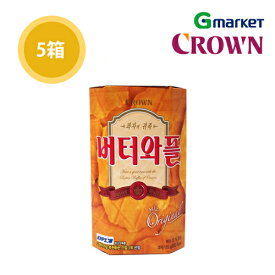【CROWN】【クラウン】バターワッフル/Butter Waffle/135g/韓国のお菓子/ワッフル/バターワッフル【楽天海外直送】