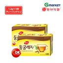 【DONGSUH】【東西食品】あまどころ茶/Solomon's Seal Tea/200T/お茶/韓国のお茶/韓国あまどころ茶【楽天海外直送】