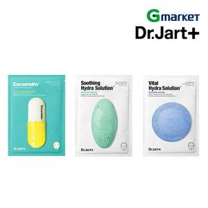 【Dr.Jart+】【ドクタージャルト】セラマイディンマスク3タイプ25g*5eaシートマスク/マスクパック/マスクシート/シートパック