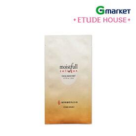 【Etude House】【エチュードハウス】モイストフルコラーゲンフェイシャルマスクシート/Moistfull collagen Facial Mask Sheet/23ml/フェイスマスク/シートマスク/マスクパック/マスクシート/シートパック【楽天海外直送】
