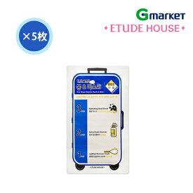【Etude House】【エチュードハウス】ワン シート ソリューション 綿棒&マスク クレンジングキット/One-Sheet Solution Swab & Mask Cleansing/STEP1:3ml/STEP2:2ml/STEP3:25ml/フェイスマスク/マスクパック/マスクシート/シートパック/クレンジング/クレンジングキット