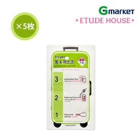 【Etude House】【エチュードハウス】ワン シート ソリューション 綿棒&マスク ピーリングキット/One-Sheet Solution Swab & Mask Peeling/STEP1:4ml/STEP2:2ml/STEP3:25ml/フェイスマスク/マスクパック/マスクシート/シートパック/ピーリング【楽天海外直送】