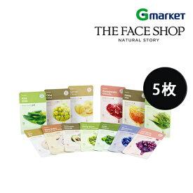 【THE FACE SHOP】【ザ フェイスショップ】リアル ナチュラル マスクシート/Real Nature Mask Sheet/全13種/20g×5枚/フェイスマスク/シートマスク/マスクパック/マスクシート/シートパック【楽天海外直送】