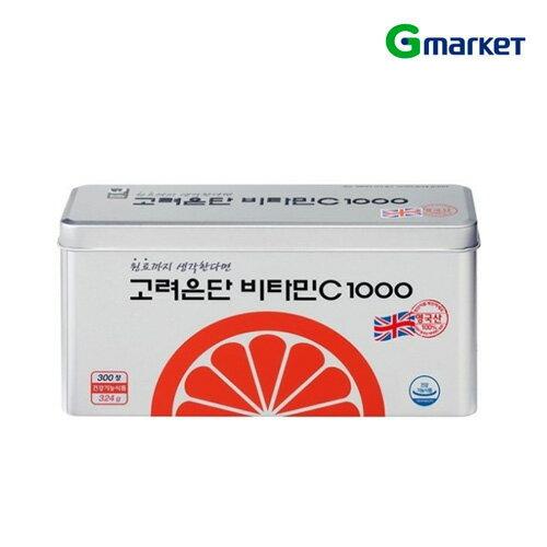 【Korea Eundan】【高麗ウンダン】ビタミンC 1000 300錠/Vitamin C 1000 300T Made In UK Ingredient/300錠/サプリメント/ビタミンC/イギリス産ビタミンC/健康食品【楽天海外直送】