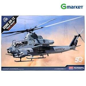 【ACADEMY】【アカデミー】1/35/AH-1Z/Shark Mouse/AH-1Z/アメリカ海兵隊攻撃ヘリコプター /ホビー/プラモデル/スケールプモデル【楽天海外直送】