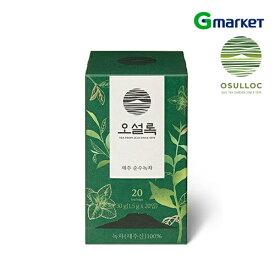 【Osulloc】【オソロック】済州(チェジュ)純粋録茶/20個入り/グリーンティ/済州/録茶/韓国【楽天海外通販】