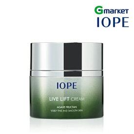 【IOPE】【アイオペ】ライブリフト クリーム/Live Lift Cream/50ml/クリーム/フェイスクリーム/保湿クリーム/韓国コスメ/コスメ【楽天海外直送】