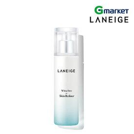 【LANEIGE】【ラネージュ】ホワイト デュ スキン リファイナ/White Dew Skin Refiner/120ml/化粧水/ローション/トーナー/スキンケア/韓国コスメ/韓国化粧品/コスメ【楽天海外直送】