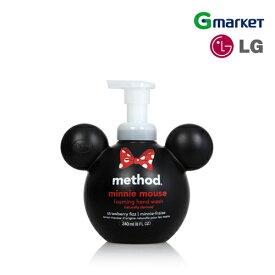 【LG生活健康】Method minnie mouse handwash-strawberry fizz 240mlx2個/メソッド ミニーマウス ハンドウォッシュ - ストロベリー/ミッキー/泡ハンドウォッシュ/泡ハンドソープ【楽天海外直送】