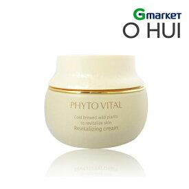 【OHUI】【オフィ】フィト バイタル リバイタライジング クリーム/Phyto Vital Revitalizing Cream/55ml/クリーム/フェイスクリーム/保湿クリーム/スキンケア/韓国コスメ/韓国化粧品/コスメ【楽天海外直送】