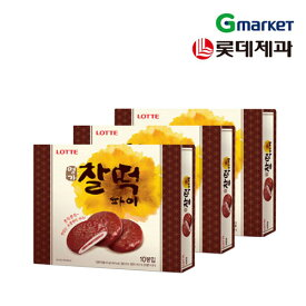 【LOTTE】【ロッテ】名家餅パイ/Myeongga Glutinous Rice Cake Pie 372g×3箱/韓国お菓子/パイ/ロッテ製菓/チョコレートパイ【楽天海外直送】