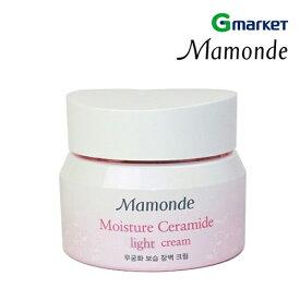 【Mamonde】【マモンド】モイスチャー セラミド ライト クリーム/Moisture Ceramide Light cream/50ml/韓国化粧品/クリーム/フェイスクリーム/保湿クリーム/スキンケア/密着保湿【楽天海外直送】