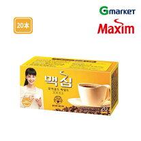 【Maxim】【マキシム】マキシムモカゴールド/MaximMochaGoldCoffeeMixInstant/20T/スティックコーヒー/コーヒーミックス/韓国コーヒー/コーヒー