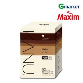 【Maxim】【マキシム】マキシムカヌダブルショットラテ/Maxim Kanu Double shot Latte/50T/スティックコーヒー/インスタント/韓国コーヒー/コーヒー【楽天海外直送】