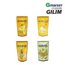 【GILIM】【キリム】味付けナッツ(4種類) 2...